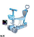 Дитячий триколісний самокат беговел з обмежувачем і батьківською ручкою Scooter 5 в 1 Синій з бортиком, фото 5