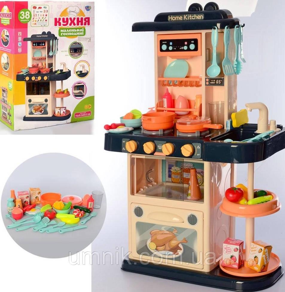 Дитяча ігрова кухня, Limo Toy, 72*52*24 см, 889-181