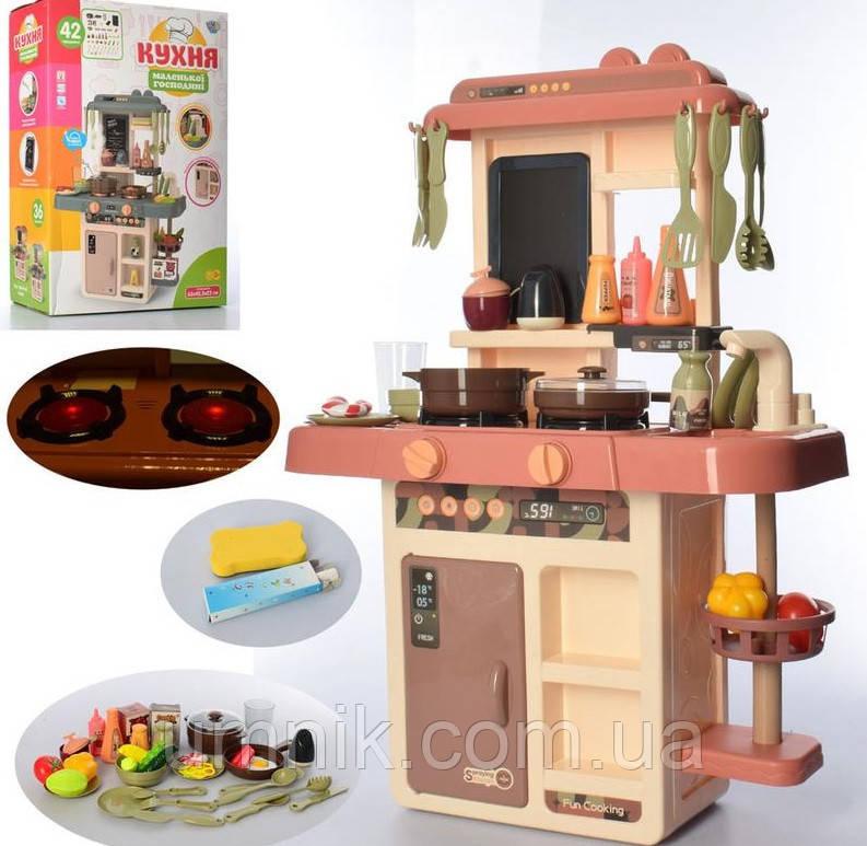 Детская игровая кухня с паром и водой, 63×45,5×22 см, 889-190