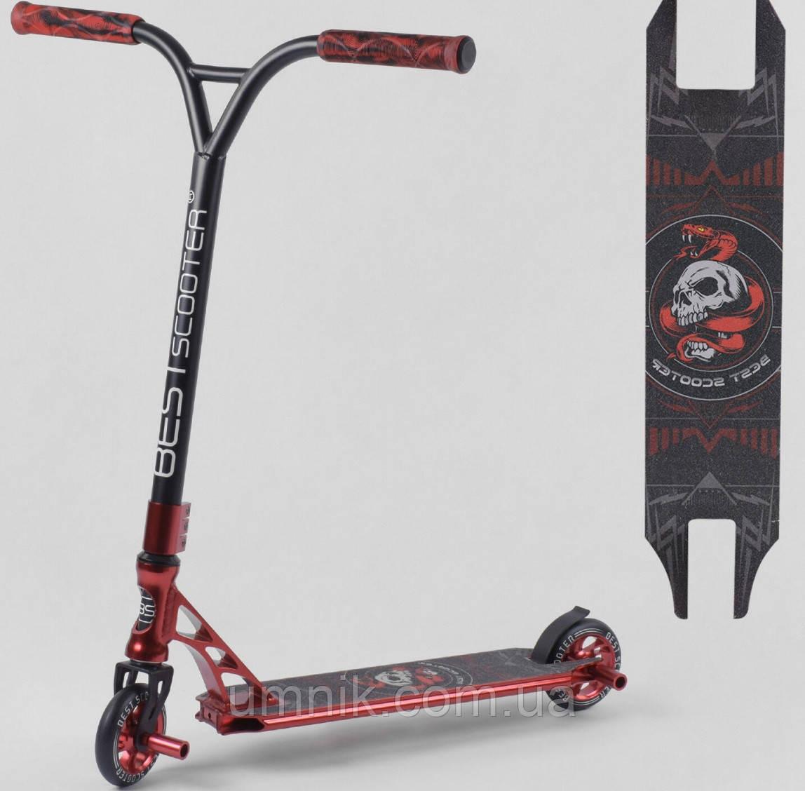Самокат трюковый Best Scooter 13111, HIC-система, алюминиевый диск, пеги, красный