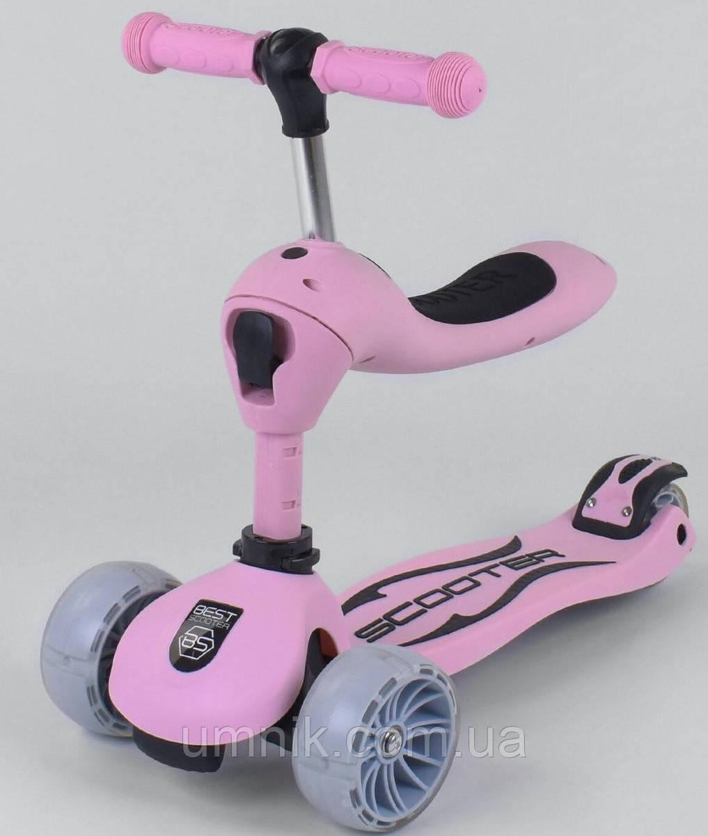 Самокат 2 в 1 Best Scooter, S - 8015, що світяться колеса, рожевий