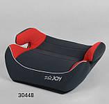 Бустер автомобильный JOY  ,вес ребенка 15-36 кг, фото 5