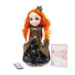 """Интерактивная кукла с пультом, говорящая """"Анна"""" на балу (37 см), Polesie"""