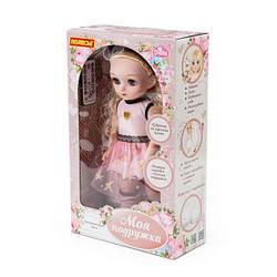 """Интерактивная кукла на радиоуправлении, говорящая """"Арина"""" (37 см) ходит, говорит, поет, Polesie"""