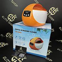 Ультразвукова мойка Digital Ultrasonic Cleaner Codyson CE-5600A