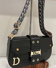 Женская сумка Dior, тканевой ремень, 26*14*6 см, 931008