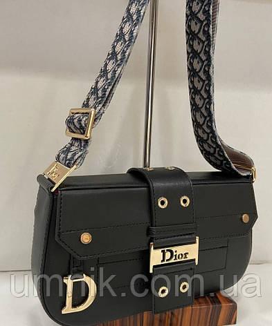 Женская сумка Dior, тканевой ремень, 26*14*6 см, 931008, фото 2