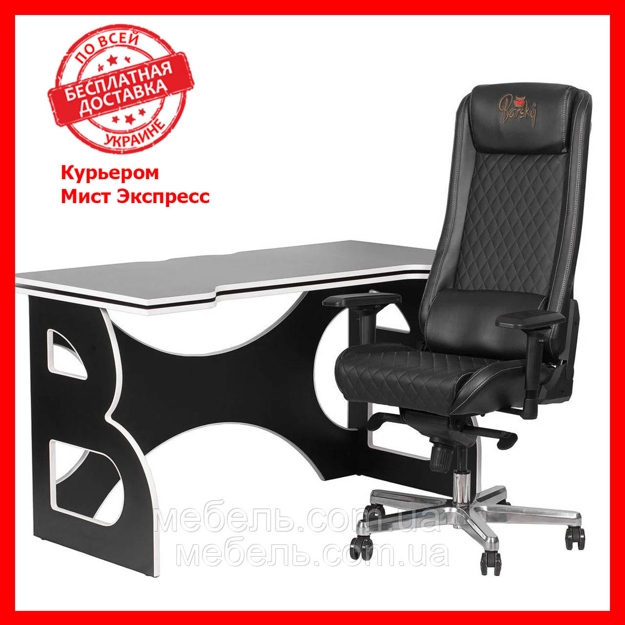 Комп'ютерні столи геймерська станція Barsky Homework Game Black/White HG-06/GB-01
