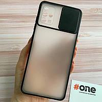 Чехол для Samsung Galaxy A51 плотный со шторкой для камеры чехол на телефон самсунг А51 черный Cur