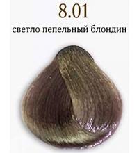 КРЕМ-КРАСКА COLORIANNE CLASSIC № 8.01 (светло пепельный блондин)