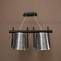 Люстра подвес, светильник подвесной IMPERIA двухламповая LUX-453355