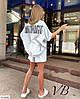 Женский модный летний прогулочный костюм двойка (футболка оверсайз и шорты), фото 3