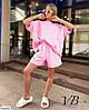 Женский модный летний прогулочный костюм двойка (футболка оверсайз и шорты), фото 2