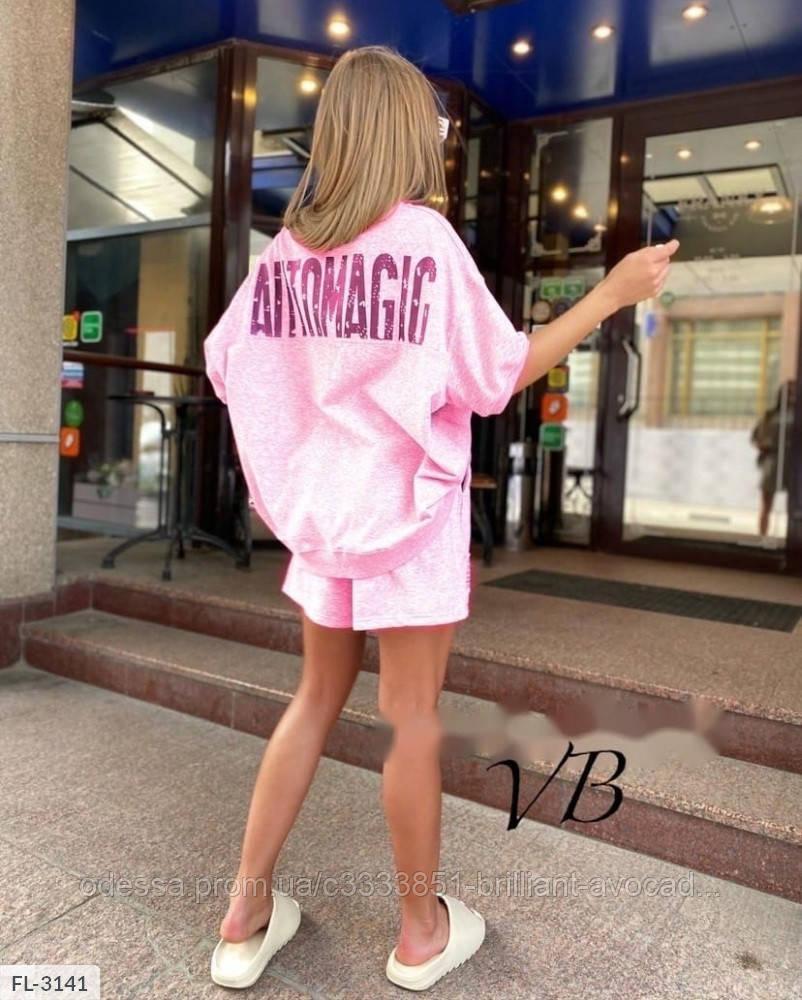 Жіночий модний літній прогулянковий костюм двійка (футболка оверсайз і шорти)