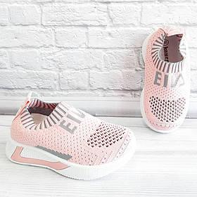 Кросівки для дівчинки 20-25