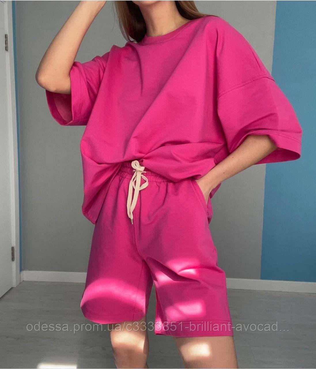 Жіночий модний яскравий прогулянковий костюм двійка (футболка оверсайз і шорти)