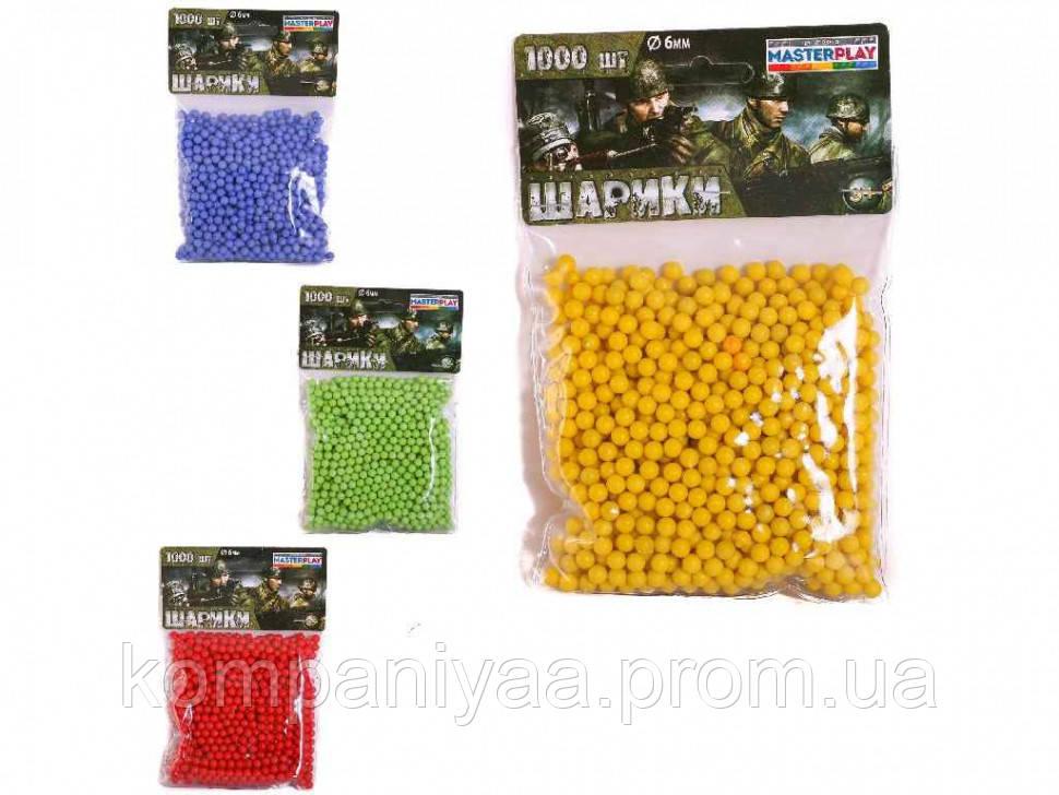 Кульки пластикові для іграшкової зброї 1-152 (1000 шт)