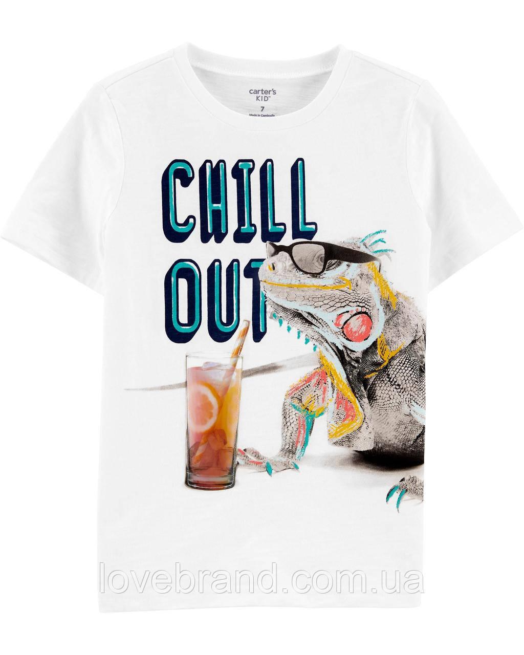 """Легкая детская футболка для мальчика Carter's """"Игуана"""" белая"""