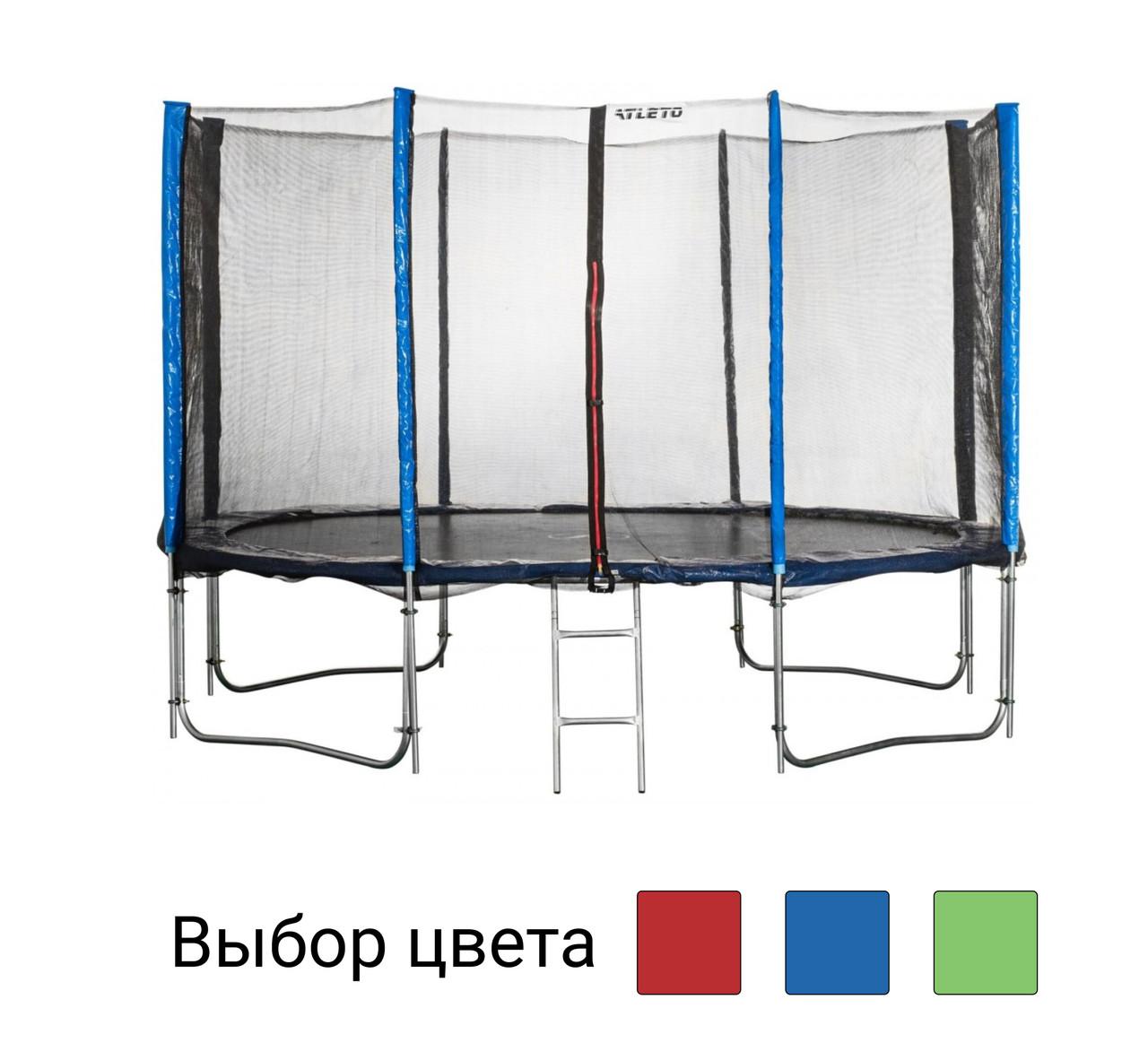 Батут спортивный Atleto 490 см с двойными ногами защитной сеткой для детей и взрослых домашний уличный