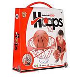 Баскетбольне кільце 45см M 2654 з м'ячем і насосом, фото 2