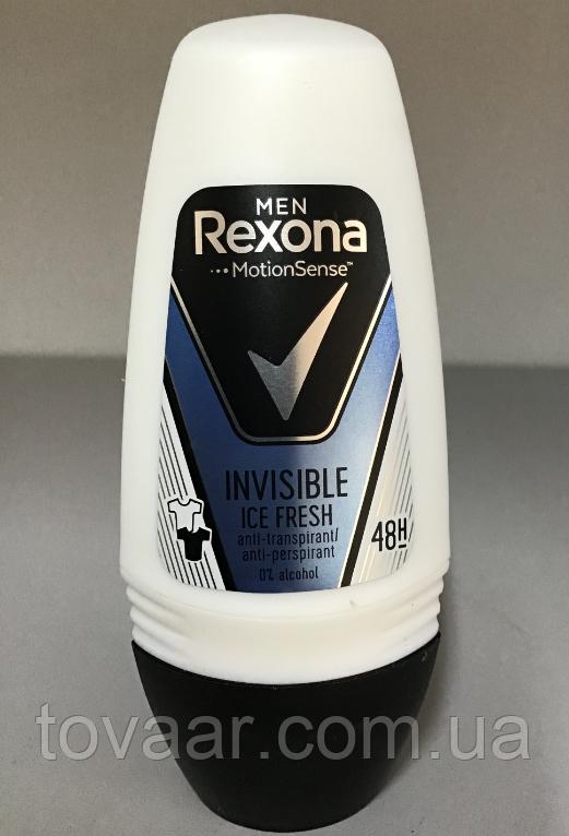 Дезодорант шариковый мужской Rexona men Невидимый Прозрачный Лед 50 мл