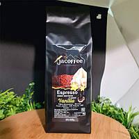 Кава мелена зі смаком Ваніль, 500 г