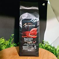 Кава мелена зі смаком Лісовий горіх, 500 г
