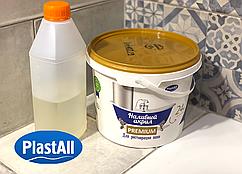 Рідкий наливний акрил Пластол (Plastall) Premium для реставрації ванн 1.5 м (2,9 кг) Оригінал
