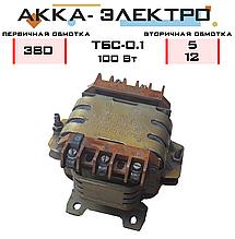 Понижающий трансформатор ТБС3-0,1 380/5/12 (100Вт)