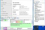 """HP ProBook 450 G2 15.6"""" i7-4510U/8GB/FHD/500GB HDD #1530, фото 10"""