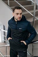 Анорак Nike мужской синий черный теплый ветровка Найк спортивная осенняя весенняя куртка