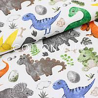 Хлопковая ткань Динозавры разноцветные акварельные