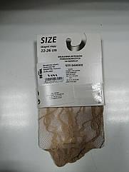 Шкарпетки жіночі гіпюр у бежевому кольорі ТМ Magnetis. Розмір 22-26