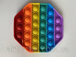 Игрушка антистресс Поп Ит Pop it восьмиугольник 28 пупырышек