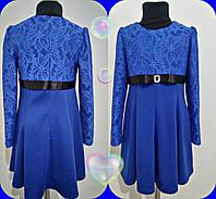 Нарядное красивое детское синее платье. Арт-1507