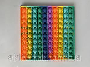 Pop It игрушка антистресс Поп Ит квадрат 100 пупырышек