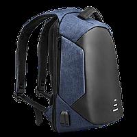 Рюкзак протикрадій Zupo Crafts ZC-05 синій