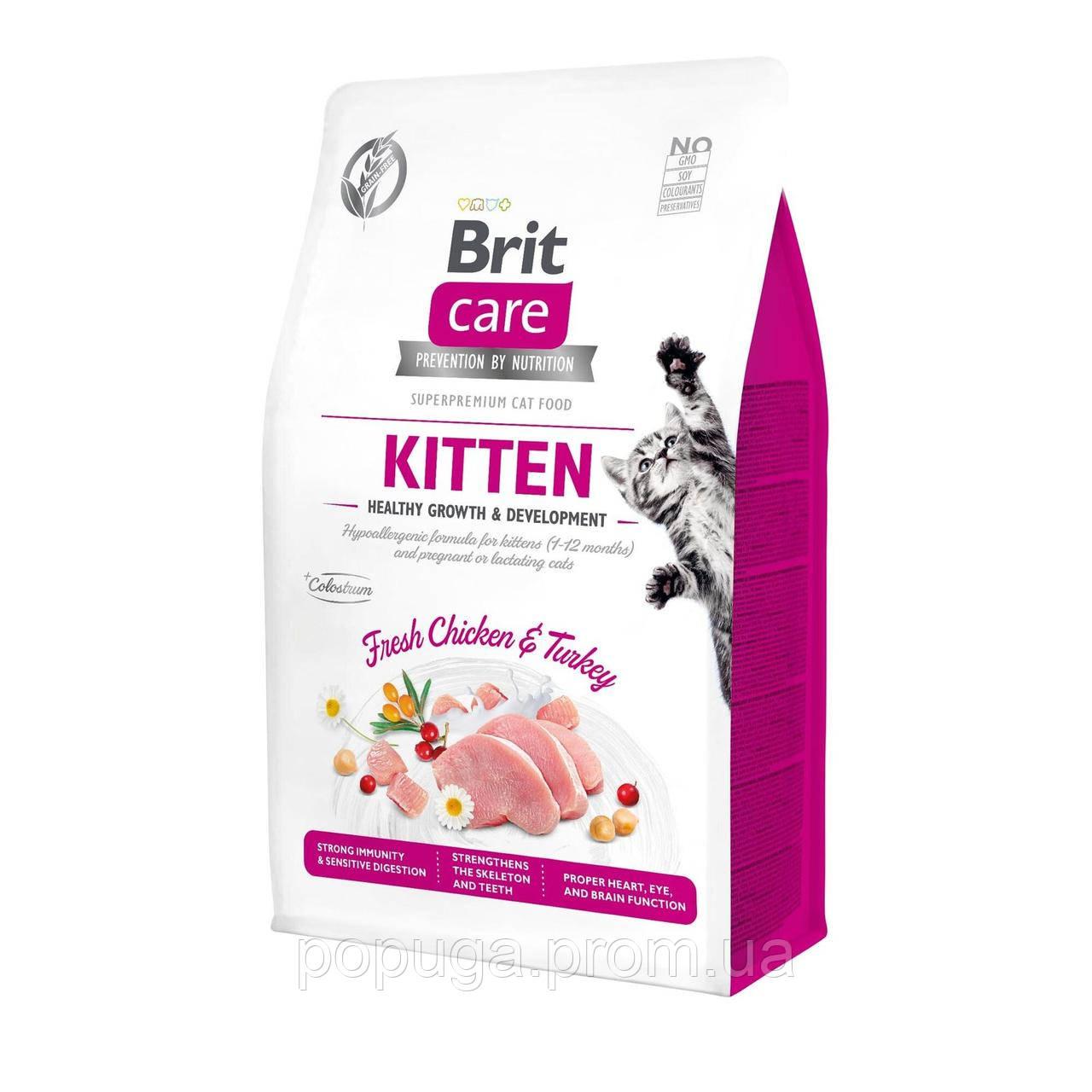 Корм для котят Brit Care Cat GF Kitten HGrowth & Development, 400 г (курица и индейка)