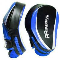 Боксерські лапи PowerPlay 3050 PU Black/Blue (PP_3050_Blue)