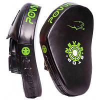 Лапы боксерские PowerPlay 3051 PU Black/Green (PP_3051_Green)