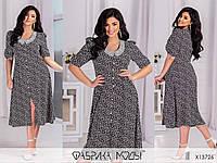 Элегантное женское платье миди черное с воротничком (3 цвета) PY/-1035