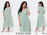 Элегантное женское платье миди шалфей с воротничком (3 цвета) PY/-1035