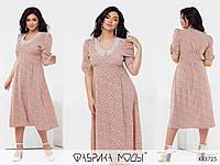 Элегантное женское платье миди кофейное с воротничком (3 цвета) PY/-1035