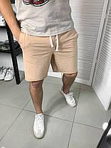 Чоловічі трикотажні шорти бежевого кольору, фото 2