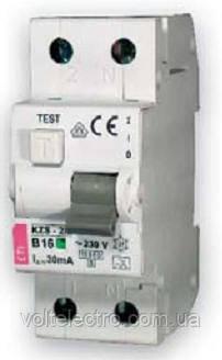 Дифференциальные автоматы  KZS-2M  16А Icu10kA C