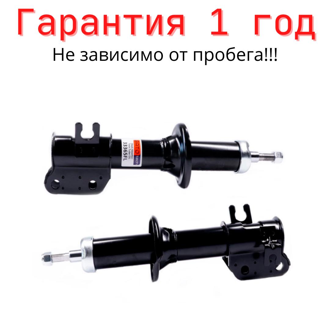 Амортизатор передній масляний DAEWOO MATIZ (4.98-) - 33364FR / стійки део матіз м100 м150 масло