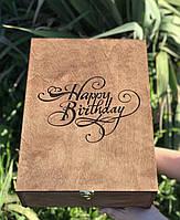 Подарочный деревянный ящик для подарков! С крышкой