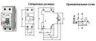 Дифференциальные автоматы  KZS-4M  3p+N 20А (утечка 0,03А), фото 4