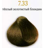 КРЕМ-КРАСКА COLORIANNE CLASSIC № 7.33 (тёплый золотистый блондин)