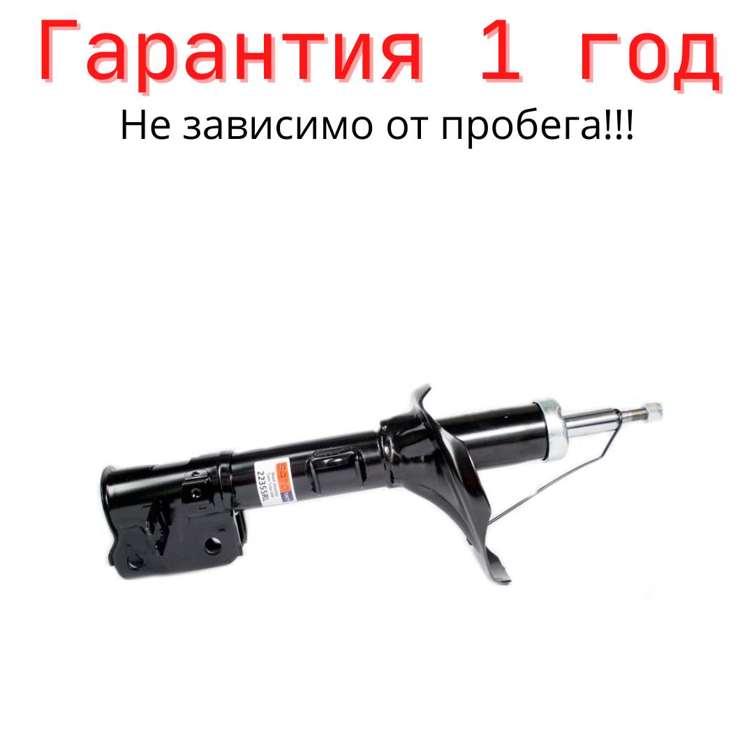 Амортизатор задній HYUNDAI TUCSON від 2004 газ (22354RR) / Амортизатор задній хендвй туксон
